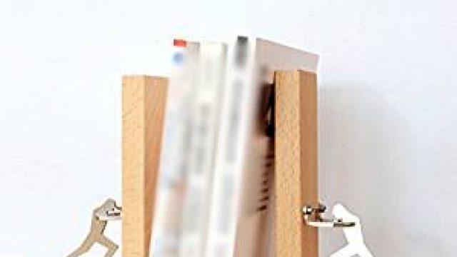 Bottega artigiana per il libro